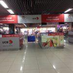 ucb-branding